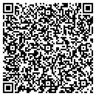 QR-код с контактной информацией организации САВАР-СЕРВИС