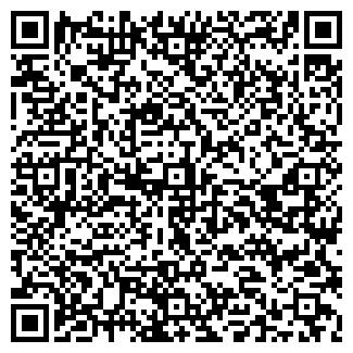 QR-код с контактной информацией организации СТАНДАР-АУДИТ АКФ
