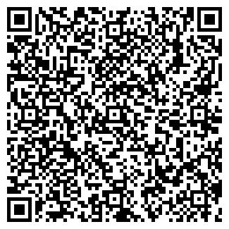 QR-код с контактной информацией организации СТОРНО, ТОО