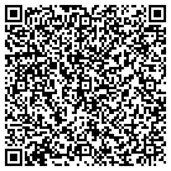 QR-код с контактной информацией организации ФИНАНСОВАЯ ЭКСПЕРТИЗА И АУДИТ