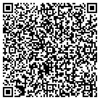 QR-код с контактной информацией организации БЕЛЫЙ СВЕТ КОМПАНИЯ