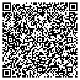 QR-код с контактной информацией организации ИНТЕР РИЭЛТ ТУРС