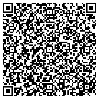 QR-код с контактной информацией организации ООО НПО АТЛАНТ