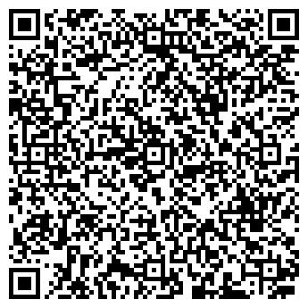 QR-код с контактной информацией организации НИССАН АВТОЦЕНТР ОСОО