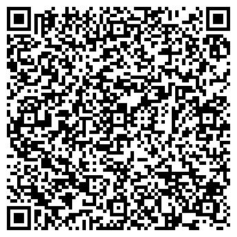 QR-код с контактной информацией организации ПОСОЛЬСТВО ИНДИИ