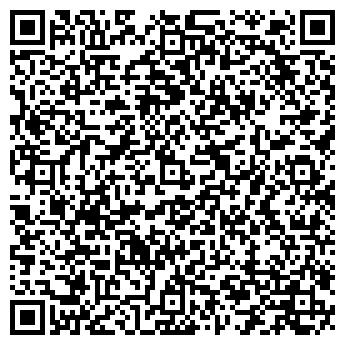 QR-код с контактной информацией организации РАРИТЕТ ИЗДАТЕЛЬСТВО