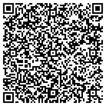 QR-код с контактной информацией организации АРХИПОВА Л. А. НОТАРИУС