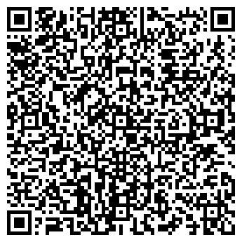 QR-код с контактной информацией организации ВОЛЫНЕЦ С. И. НОТАРИУС