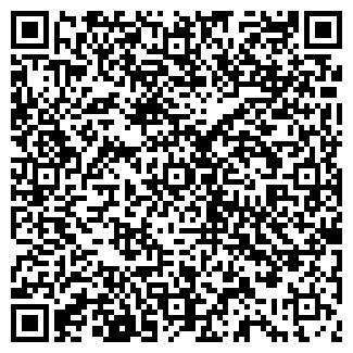 QR-код с контактной информацией организации ЕРИСОВА Н. Н.