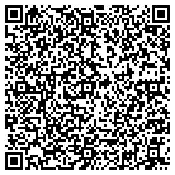 QR-код с контактной информацией организации ИВЧЕНКО Г. Г. НОТАРИУС
