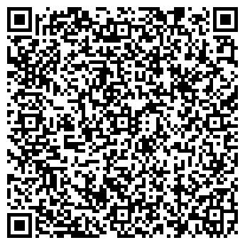 QR-код с контактной информацией организации КУДИНОВА Л. А. НОТАРИУС
