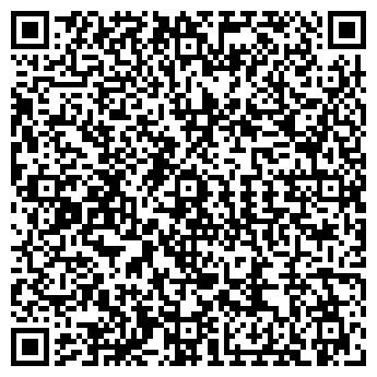 QR-код с контактной информацией организации ЛАРИНА Т. С. НОТАРИУС