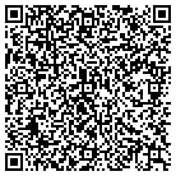 QR-код с контактной информацией организации ЛЕБЕДЕВА Г. И. НОТАРИУС