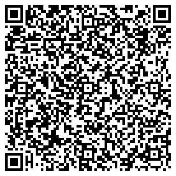 QR-код с контактной информацией организации НОТАРИАЛЬНОЕ БЮРО