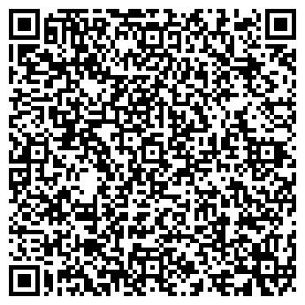 QR-код с контактной информацией организации НОТАРИУС УЗОЛЬНИКОВА