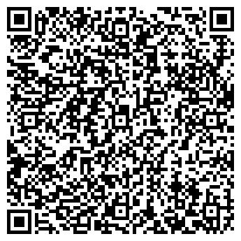 QR-код с контактной информацией организации ПОПРАВКО В. В. НОТАРИУС