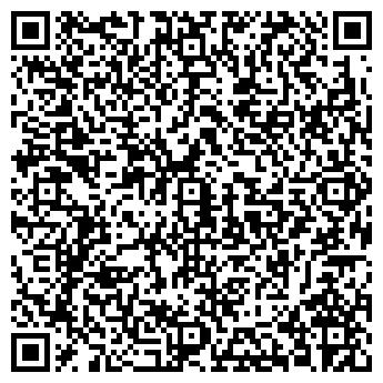 QR-код с контактной информацией организации ПОРЫВАЕВА Л. В. НОТАРИУС