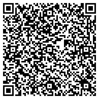 QR-код с контактной информацией организации «Караван Азия» КНР