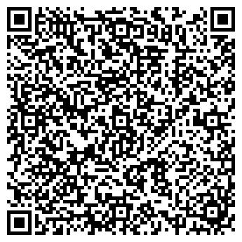 QR-код с контактной информацией организации САДОВЕНКО Н. Г. НОТАРИУС