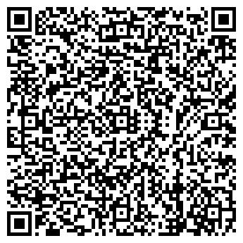 QR-код с контактной информацией организации СТАРКОВА Н. С. НОТАРИУС