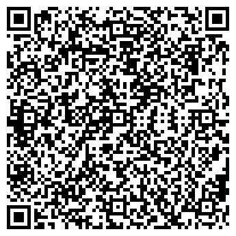 QR-код с контактной информацией организации УЗОЛЬНИКОВА И. М.