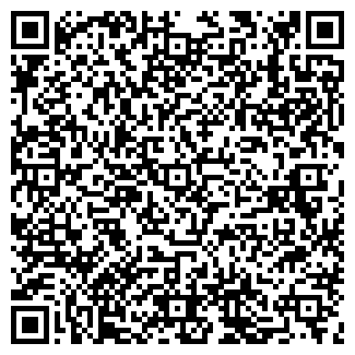 QR-код с контактной информацией организации УЛЬЯШИНА Н. Ю.