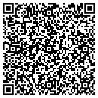 QR-код с контактной информацией организации УСТЮГОВА О. А.