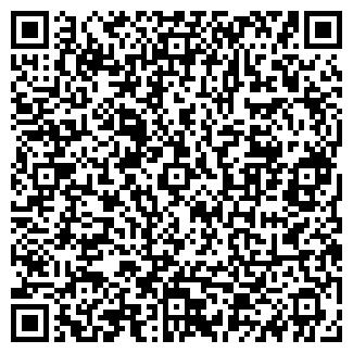 QR-код с контактной информацией организации ЧЕРНЯВСКАЯ Ю, А.