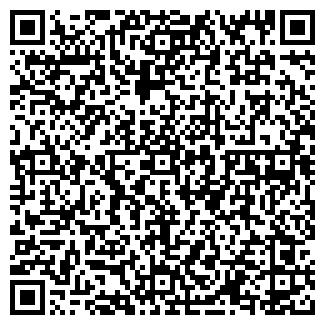 QR-код с контактной информацией организации ШАДРИНА Л. Н.