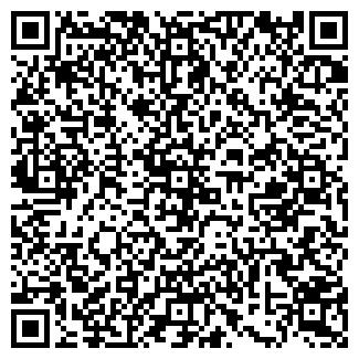 QR-код с контактной информацией организации ОАО АЛВЕРИК