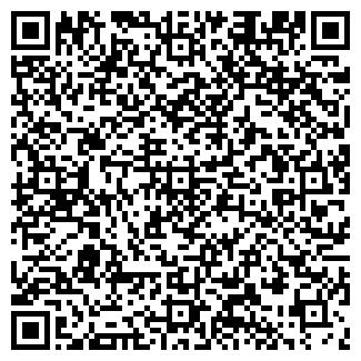 QR-код с контактной информацией организации ШИКОВЕЦ С. Л.