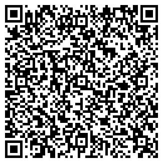 QR-код с контактной информацией организации ЭДЕЛЬШТЕЙН М. И.