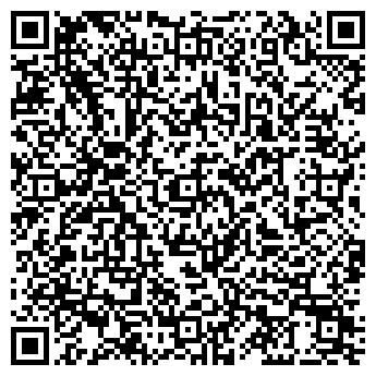 QR-код с контактной информацией организации КАПИТАЛЪ СТРАХОВАНИЕ