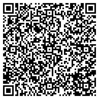 QR-код с контактной информацией организации ЖКХ СЕРВИС