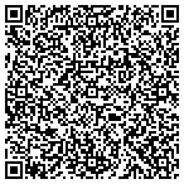 QR-код с контактной информацией организации ЦЕНТРАЛЬНАЯ ДИСПЕТЧЕРСКАЯ СЛУЖБА ВОДОКАНАЛА