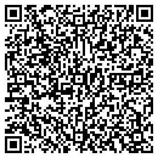 QR-код с контактной информацией организации АРЕОПАГ ТРЕЙД
