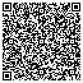 QR-код с контактной информацией организации НАУТИЛУС ПОМПИЛУС
