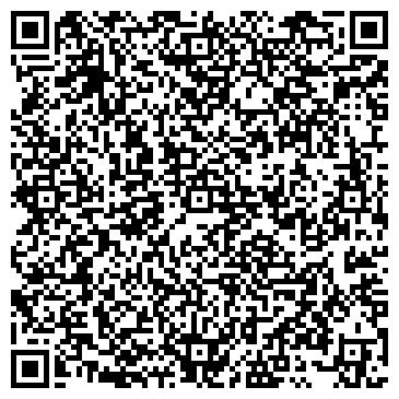 QR-код с контактной информацией организации ОМСК-ЭКСПО КУЛЬТУРНО-ВЫСТАВОЧНЫЙ ЦЕНТР