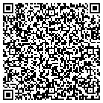 QR-код с контактной информацией организации Экспоцентр