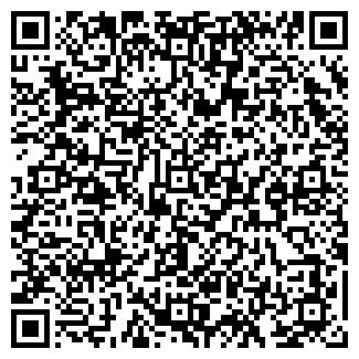 QR-код с контактной информацией организации АО АГРОПРОМПРОЕКТ