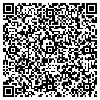 QR-код с контактной информацией организации ВЕВ ПРОЖЕКТ