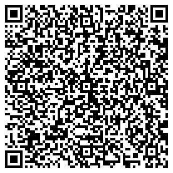 QR-код с контактной информацией организации ГЕОДИЗОНД. ВОСТОЧНЫЙ ОТДЕЛ