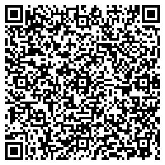 QR-код с контактной информацией организации ГРУНТСТРОЙ