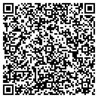 QR-код с контактной информацией организации МЕХАНОТРОН