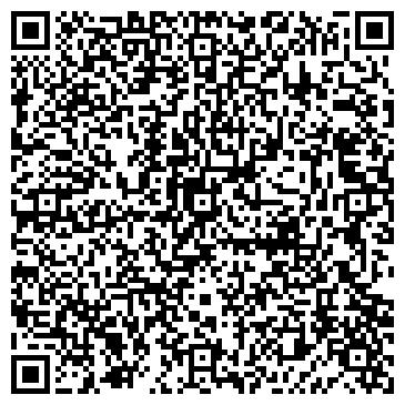 QR-код с контактной информацией организации БАРТ ЧЕЧЕНСКИЙ КУЛЬТУРНЫЙ ЦЕНТР