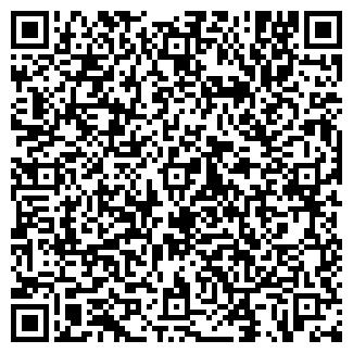 QR-код с контактной информацией организации ГАЗПРОЕКТТЕПЛИЦА