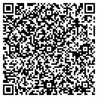 QR-код с контактной информацией организации ГЕО НПК