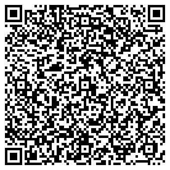 QR-код с контактной информацией организации БЕРЕКЕ ОСОО ФИЛИАЛ
