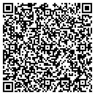 QR-код с контактной информацией организации ИМВЕСТ УНПЦ, ООО