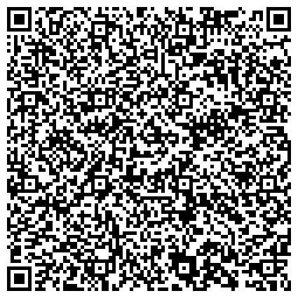 QR-код с контактной информацией организации ГОРОДСКАЯ ПОЛИКЛИНИКА № 43